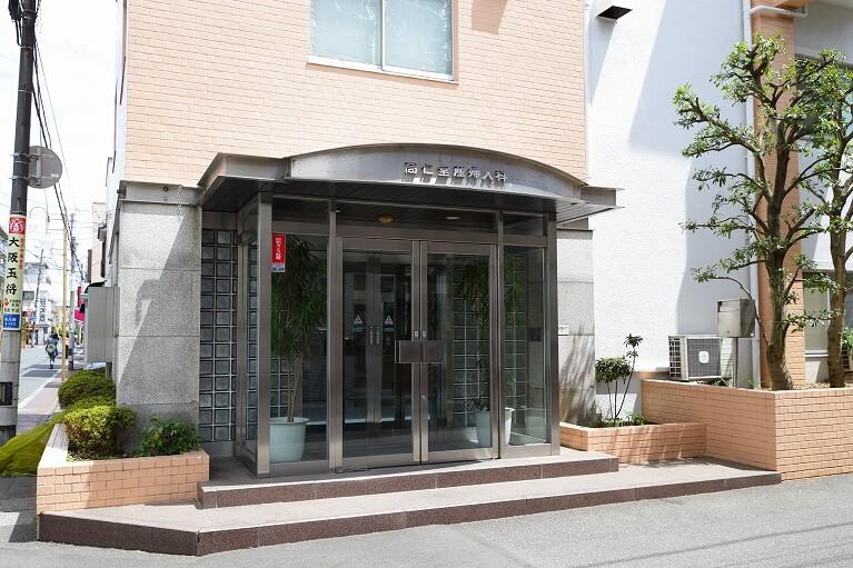 アクセスしやすい本八幡駅南口から徒歩5分